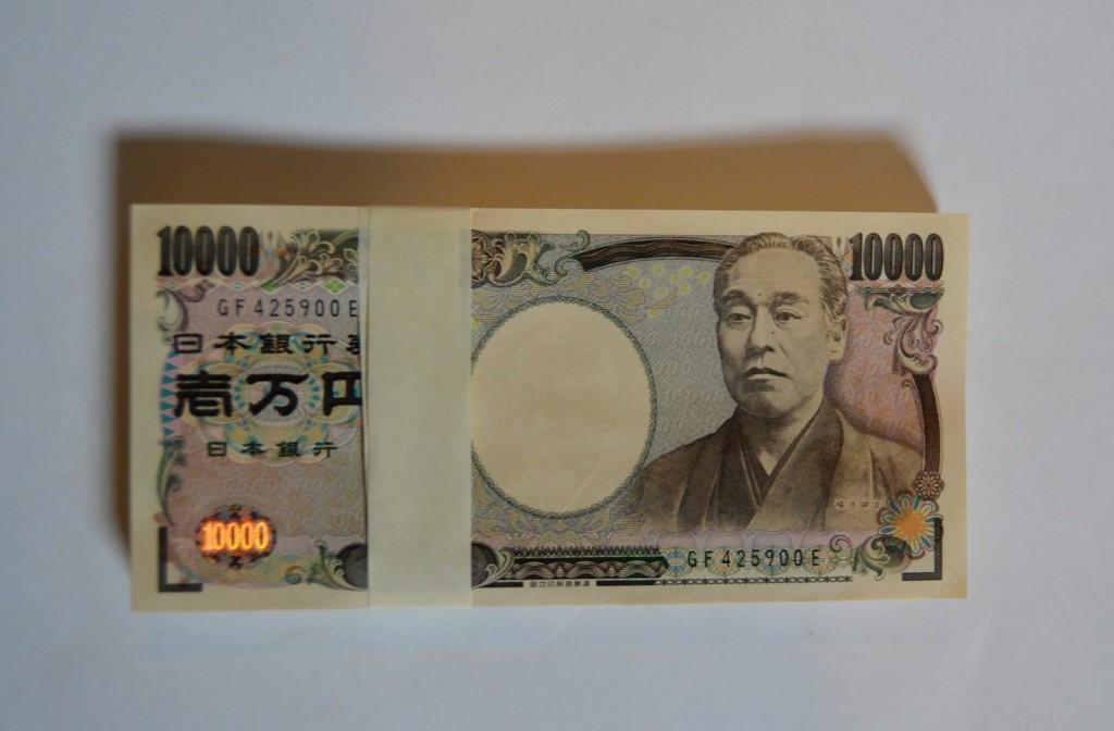 money-lender